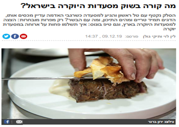 Ynet Food